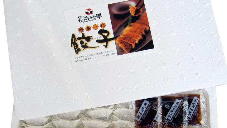 【長浜将軍】餃子ブームまっただ中、博多の名物一口餃子を食べてみました。