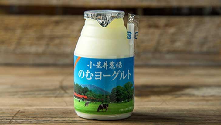 【小岩井農場】のむヨーグルト/評価・レビュー