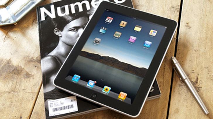 今さらながら、タブレット端末「iPad」を買ってみた!実際の使い心地は果たして・・・!?