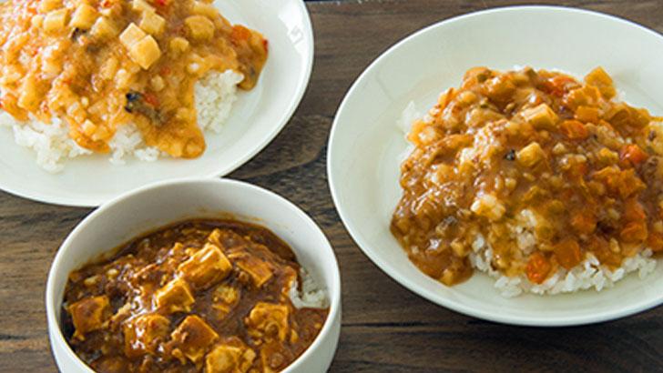 【新宿中村屋】炊きたてご飯とこれさえあれば!プチ中華3種