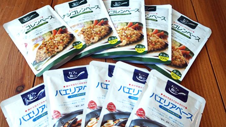 【麻布タカノ】カフェ飯シ~お米料理「パエリア」「ナシゴレン」を食べ比べ