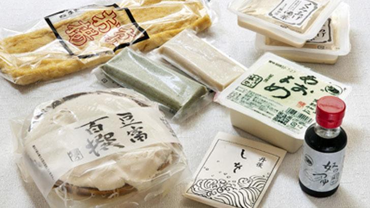 【京とうふ藤野】豆腐も湯葉もお揚げもつゆも格別の味!豆腐三昧