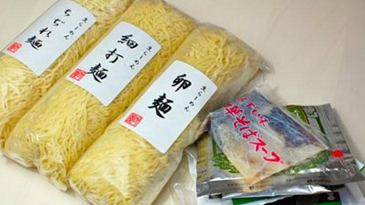 暑い夏は麺で乗り切る!叶屋の麺と冷温スープ