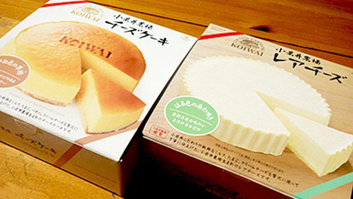 【小岩井農場】ベイクドチーズケーキ&レアチーズケーキ