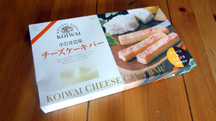 【小岩井農場】こだわり食材でつくられたチーズケーキバー(プレーンとショコラ)