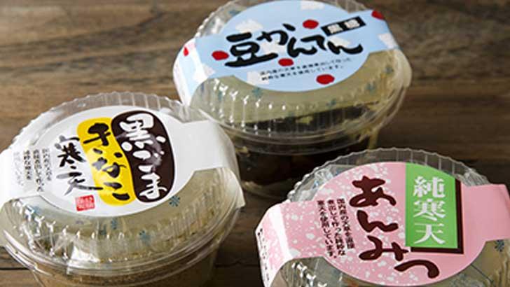 【麻布タカノ】ダイエット中の人にも安心!寒天詰合せ3種セット食べ比べ