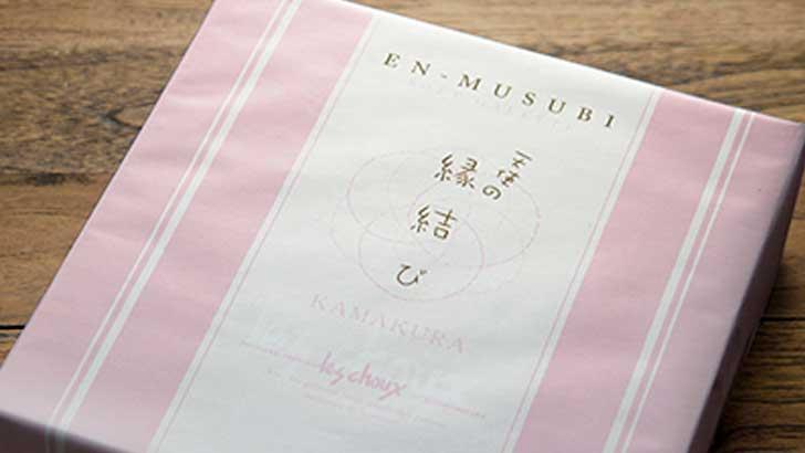 【レ・シュー】発酵バターたっぷり、サクッ!ふわっ!のソフトガレット