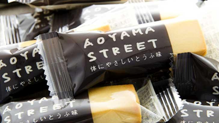 【AOYAMA STREET】小さい子どもも安心の、体にやさしいとうふ味クッキー