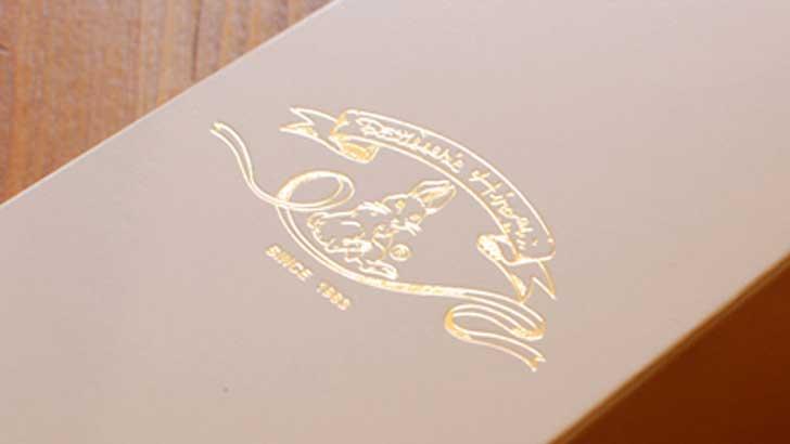 【パティスリーヒロアキ】チョコレート菓子の基本、ガナッシュケーキ