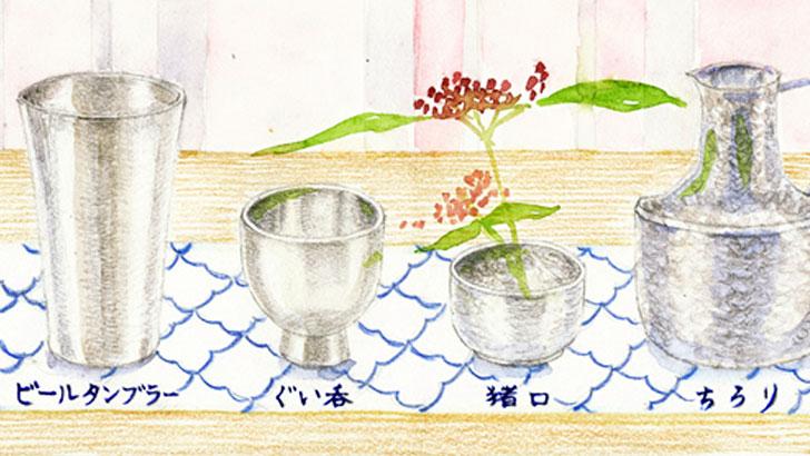 錫(スズ)の器で日本酒もビールももっとおいしく。錫製品の簡単なお手入れ方法も