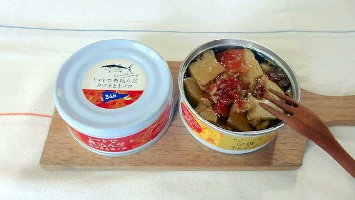 簡単&うまい、リッチな地方缶詰の魅力~防災食品としても有効
