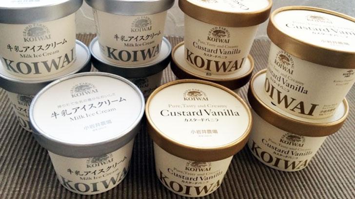 【小岩井農場】特製アイスクリームセット(カスタードバニラ&ミルク)/評価・レビュー