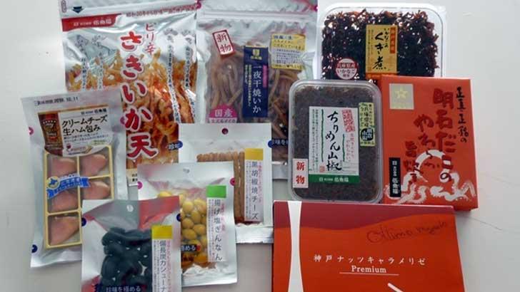 アレンジレシピ~KOBE伍魚福(ごぎょふく)のおつまみがおいしく変身