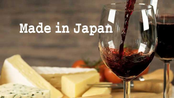 日本チーズと日本ワインの専門店「湘南ファーム」