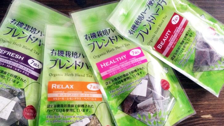 麻布紅茶の有機栽培ハーブを使用したブレンドハーブティー