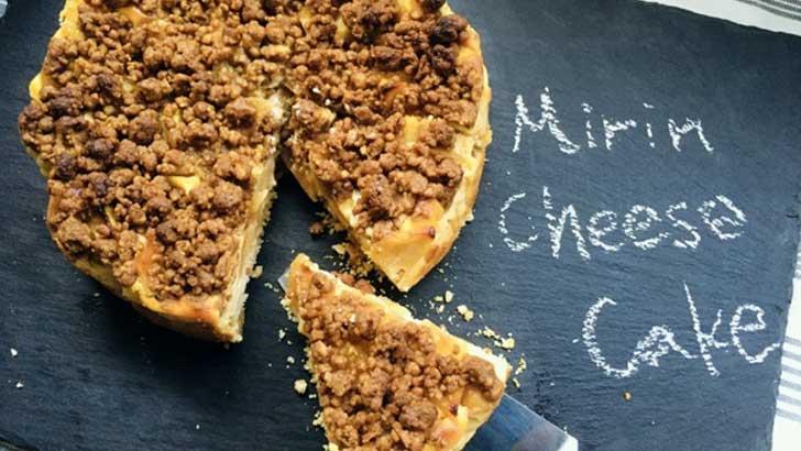 料理上手になれる「本みりん」と「みりん風調味料」との違い。お菓子作りにも最適!