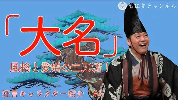 日本の伝統文化、職人技を動画で気軽に楽しく学ぶ
