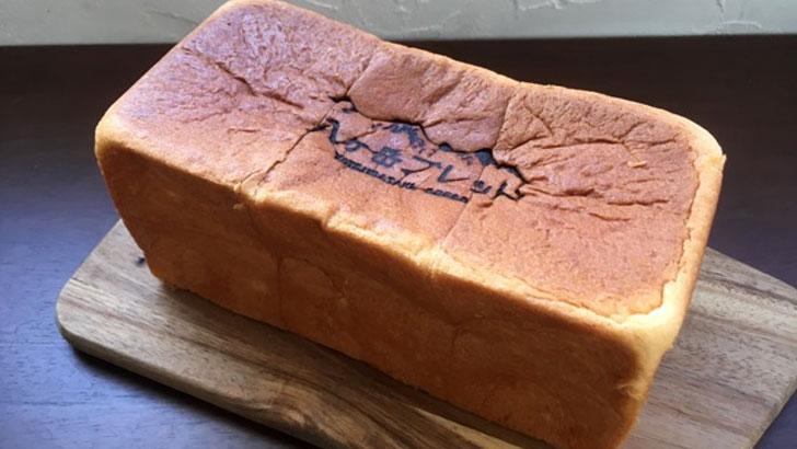 パン好き必見!そのままでおいしいコーナーポケットの八ヶ岳ゴールド・ブリオッシュ