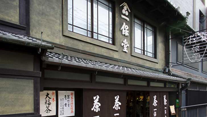 京都の旅~老舗茶舗の一保堂と開化堂の茶筒