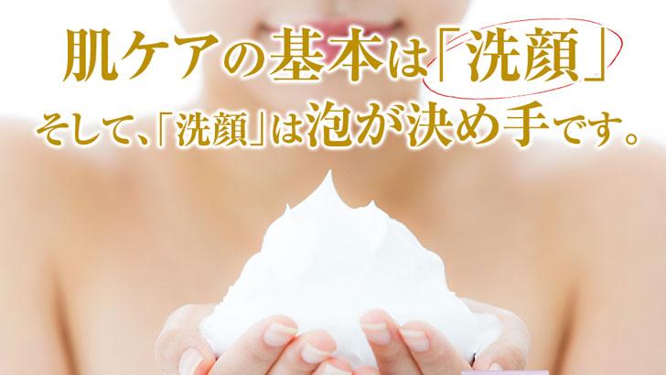 エイジングケア、お肌のお悩みはジュゲンの「竹塩石鹸」がオススメ!