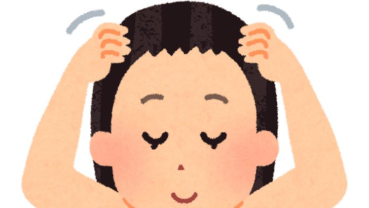 リフレッシュ&リフトアップに効果的なセルフヘッドマッサージと頭皮ケアの方法