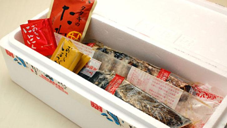 明神水産 藁焼き鰹たたき 中サイズ×2節セット