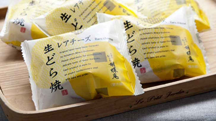 【胡蝶庵】お茶元みはら胡蝶庵のレアチーズ生どら焼