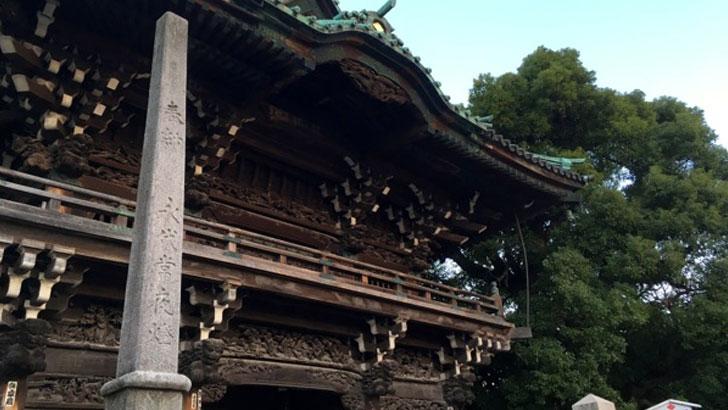 経栄山題経寺
