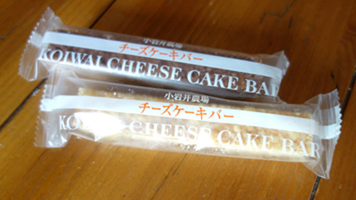 小岩井農場 チーズケーキバー