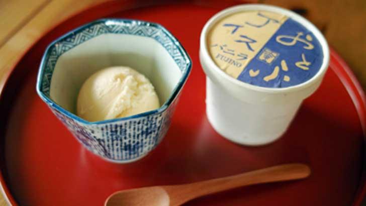 京とうふ藤野 バニラ