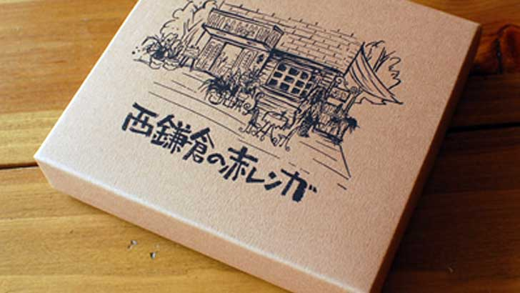 レ・シューの生チョコ「西鎌倉の赤レンガ」