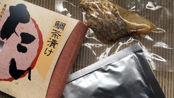 海鮮本格茶漬け:阿藻珍味(あもちんみ)