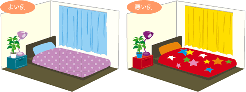 寝室の良い例・悪い例のカラーコーディネート