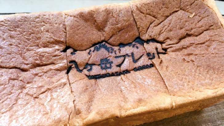 八ヶ岳ブレッドの焼き印