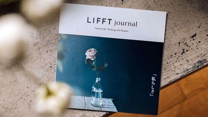 LIFFT Journal