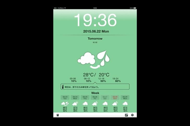お天気時計/HD